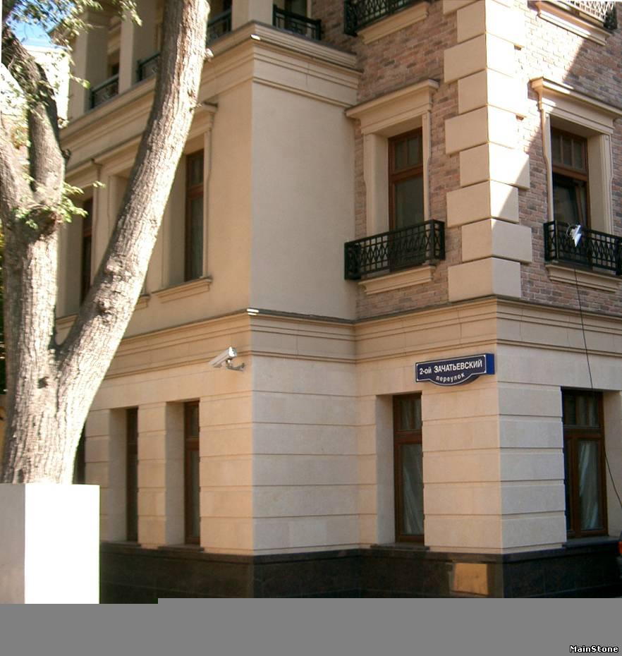 Отделка фасады одноэтажных частных домов фото
